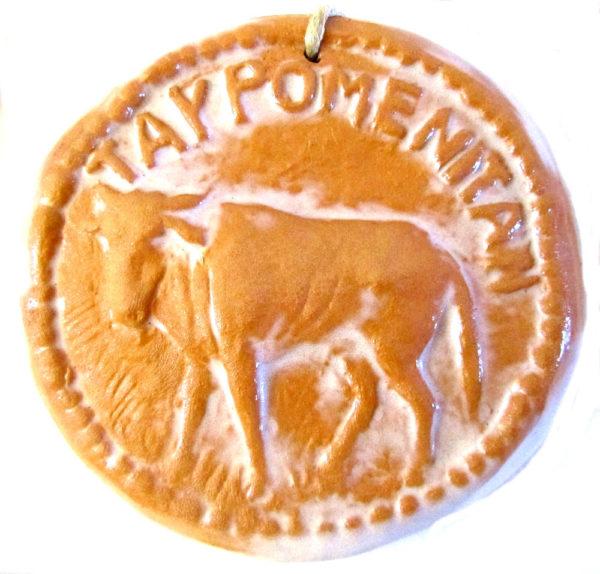 IMG 5423 600x574 - Moneta Taypomenitan 11 x 11 cm (cod.MIT3)