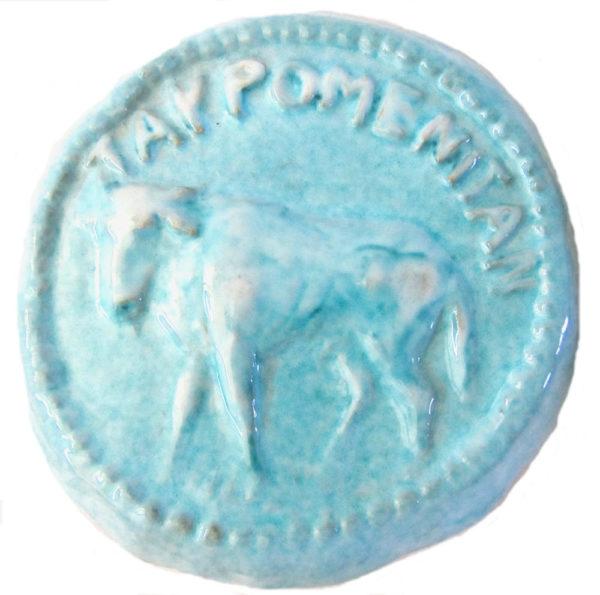 IMG 5434 600x595 - Moneta Taypomenitan 11 x 11 cm (cod.MIT3)