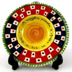 """ca75a 250x250 - Piattino """"a megghiu"""" 12 cm (cod. CA75)"""