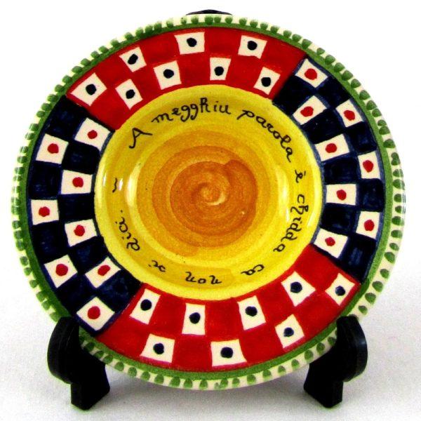 """ca75a 600x600 - Piattino """"a megghiu"""" 12 cm (cod. CA75)"""